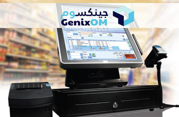 Picture of POS Point Of Sale GenixOM